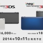"""The New 3DS is... """"The New 3DS"""""""